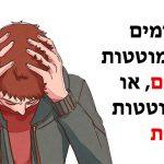 5 גורמים להתמוטטות עצבים, או התמוטטות נפשית