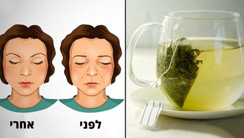 8 המזונות האנטי-אייג'ינג הטובים ביותר כדי להעניק מראה עור פנים צעיר יותר