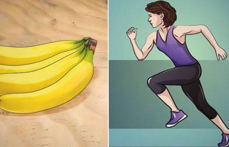 12 המזונות הטובים ביותר עבור ריצה : מה לאכול ומתי
