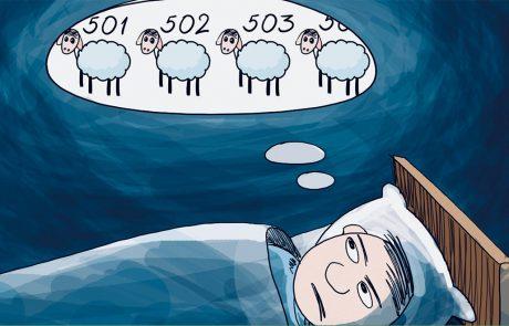 מדעני השינה מסבירים: 5 דרכים להתגבר על נדודי שינה !