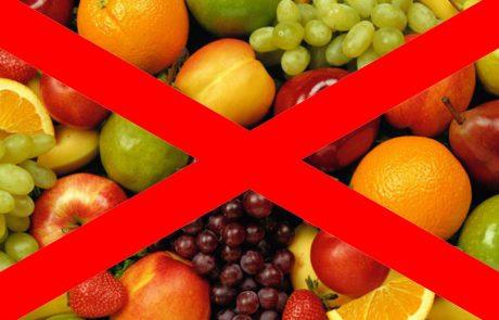 זאת הסיבה שלא כדאי לאכול פירות אחרי ארוחה