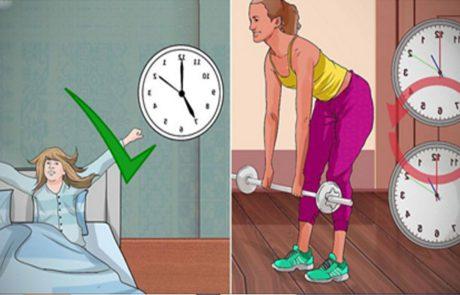 8 דברים שאתם עושים ועוצרים אתכם מלהתאמן