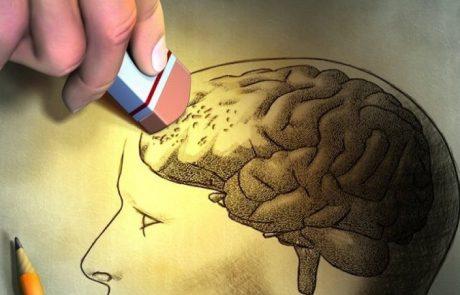 5 דברים שעליכם לעשות כדי לעצור דמנציה לפני שהיא מתחילה