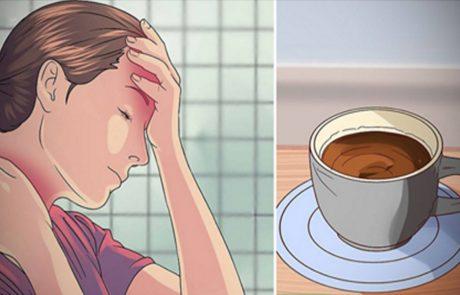 מה קורה כאשר צורכים מנת יתר של קפאין וכיצד לטפל בזה?