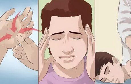 10 דרכים טבעיות להיפטר ממיגרנות ללא משככי כאבים